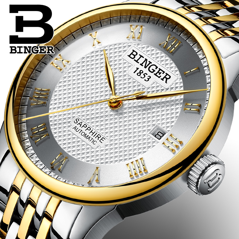 Switzerland BINGER Mens watch luxury brand sapphire waterproof swim self-wind automatic winding Mechanical clock B-671-3Switzerland BINGER Mens watch luxury brand sapphire waterproof swim self-wind automatic winding Mechanical clock B-671-3