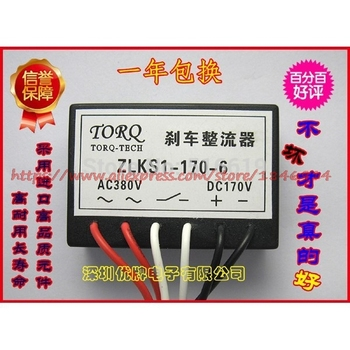 Free shipping     ZLKS1-170-6, ZLKS170-6 (15KW) fast brake rectifier device, brake rectifier free shipping rectifier diode 25a rsk1001