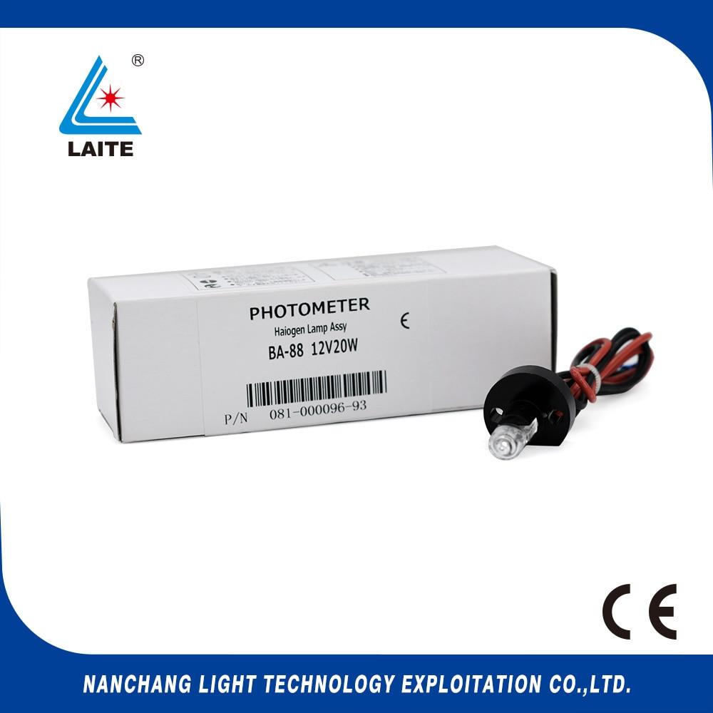 mindary BA88 12v 20w semi automatic biochemistry analyser lamp bulb free shipping-5pcs mindray ba88 ba90 12v20w biochemistry lamp free shipping 3pcs
