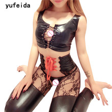 YUFEIDA Sexy Women's Exotic Pants Leggings Faux Leather Open Butt Punk PU Faux Leather Pants Clubwear with G-string Nightwear