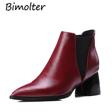Bimolter Fashion Pointed Toe High Heel Pu Leather Chelsea Boots Women Short Plush Warm Winter Ankle Boots Big Size 32-43 PAEA020 hot sale men pointed toe platform brogues oxfords genuine leather winter plush ankle boots riding boots size 38 43