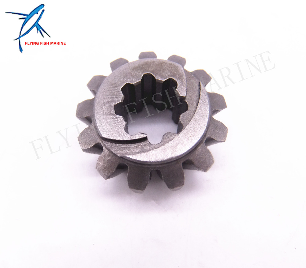 <font><b>Outboard</b></font> Engine 646-45551-00-00 646-45551 Pinion Gear for <font><b>Yamaha</b></font> <font><b>2HP</b></font> 2MS 2F 2S 2G Boat <font><b>Motor</b></font> image