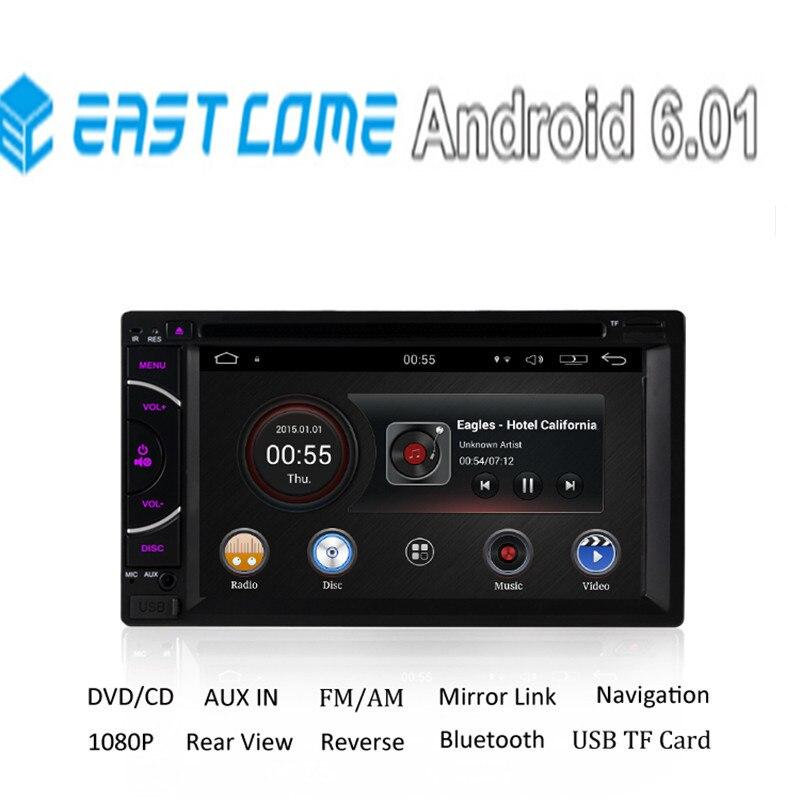 Quad Core 2 gb RAM Android 6.0 Double 2 DIN 2DIN Lecteur DVD de Voiture Universel Radio GPS pour Peugeot 307 ssangYong Kyron Actyon