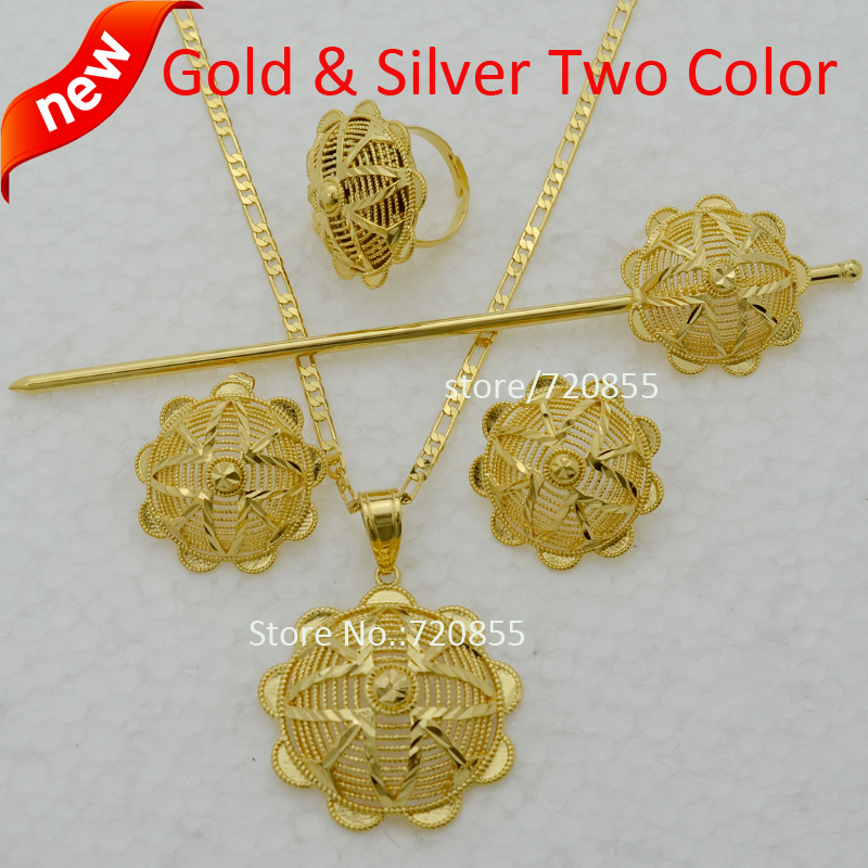 New Ethiopian set Jewelry Gold Plated Pendant Chain Earrings Ring