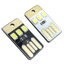 2PCS Night Lamp Mini Pocket Card USB Power LED Keychain Night Light 0.2W Light for Power Bank Computer Laptop