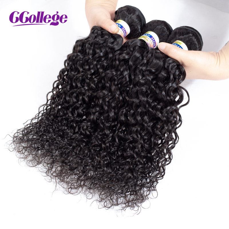 CCollege HAIR Brazilian Water Wave Bundles 100% Human Hair Bundles Remy Natural Color Black Brazilian Hair Weave Bundles 3 Piece