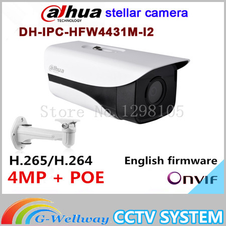 Original Dahua stellar camera 4MP DH-IPC-HFW4431M-I2 Network IP IR Bullet H265 H264 IPC-HFW4431M-I2 with Audio bullet camera tube camera headset holder with varied size in diameter