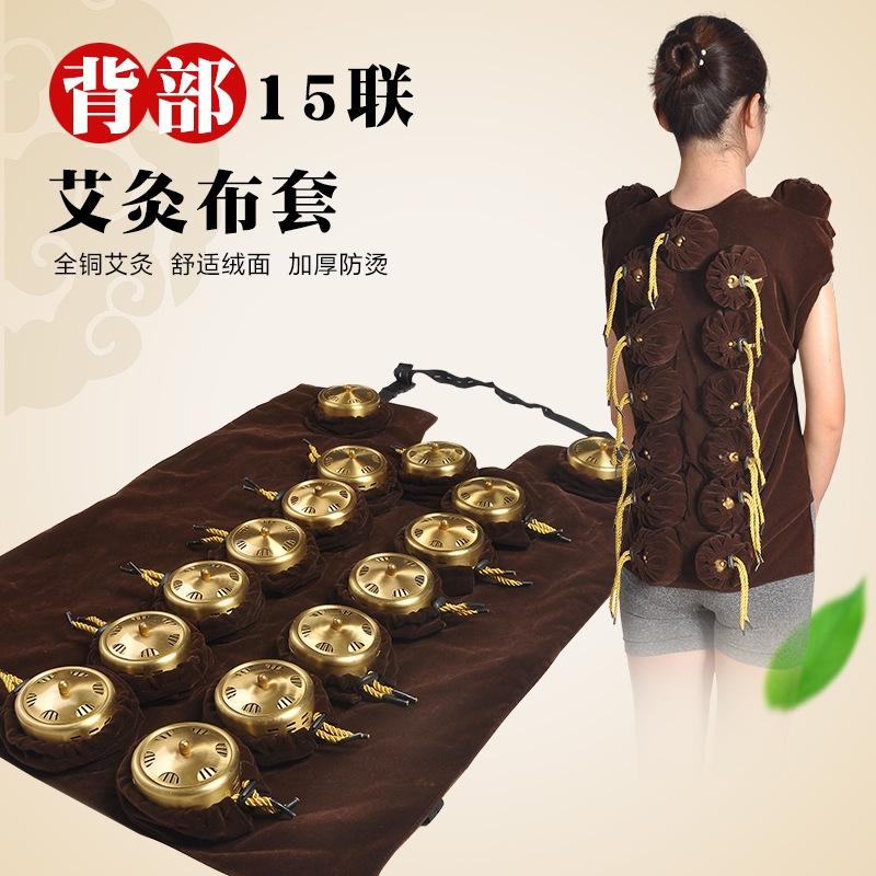 цена на Waist and back clothes 15pcs copper moxibustion boxes set moxa wormwood acupuncture message box with 54pcs free moxa roll