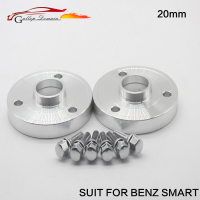 2pcs 10mm Alloy aluminum wheel spacer PCD 3 112 hub 57.1 suit for smart CABRIO(450) CITY COUPE(450) FORTWO CABRIO (450)