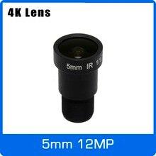 Lente 4K de 12 megapíxeles lente fija M12 5mm 110 grados 1/1.7 pulgadas para IMX226 IMX178 4K cámara CCTV IP o Cámara de Acción 4K