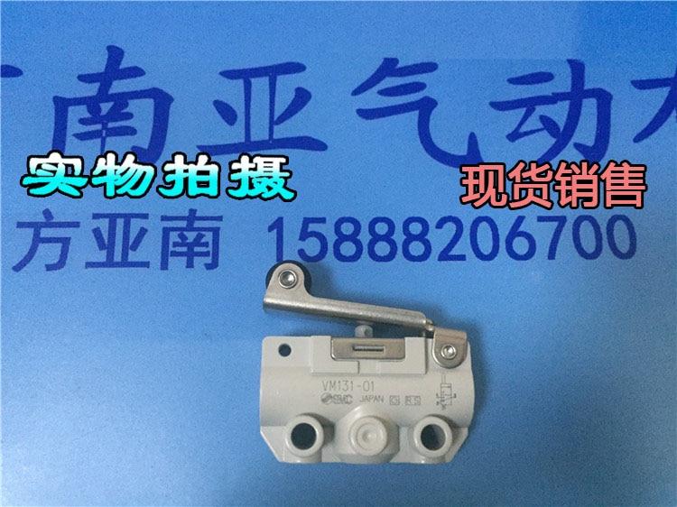VM131-01-01SA  SMC mechanical valve manual valve, Have stock m5r110 01