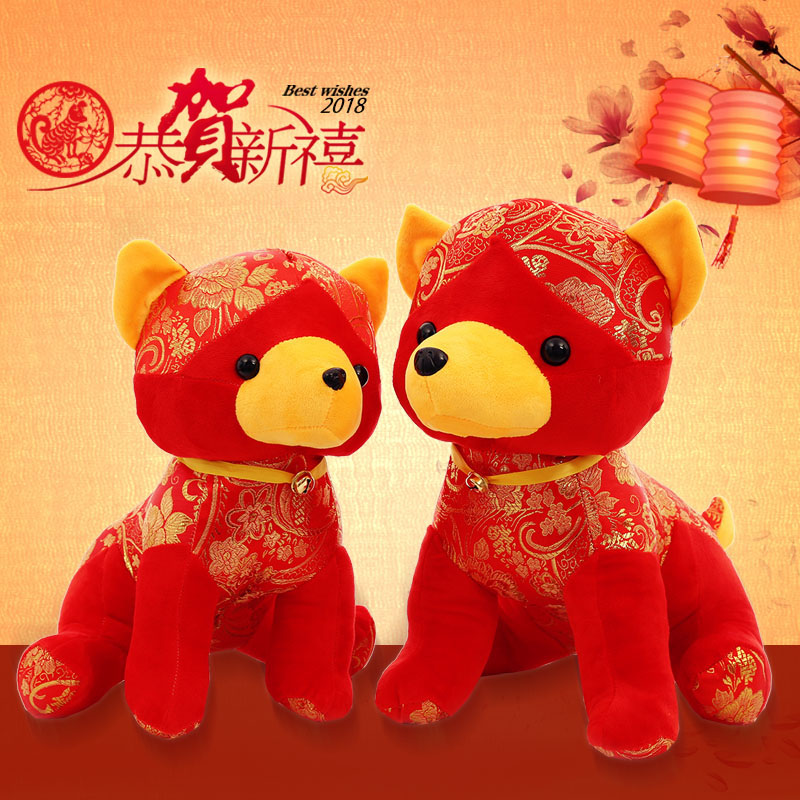 Candice guo plush toy stuffed doll cartoon animal model 2018 Zodiac Chinse new year dog puppy tang costume small bell gift 1pc