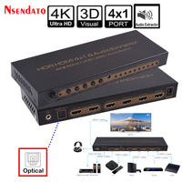 4K*2K 60Hz HDR HDMI Splitter 4X1 Audio Extractor For DTS Dolby ARC SPDIF EDID 4 In 1 Out HDMI Converter Switch Switcher Adapter