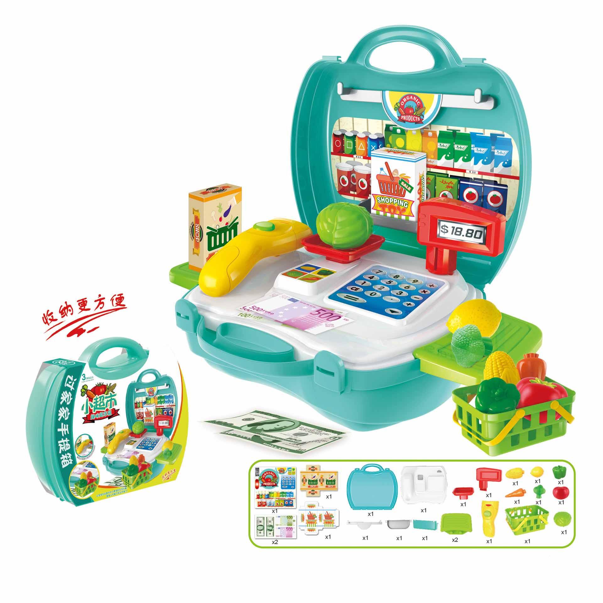 9pcs/set Mini Kitchen Toys Plastic Simulation Home Appliances Kids ...
