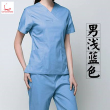 Stretch slim hand-washing clothes short sleeve pure cotton suit for men and women doctors to wear during surgery
