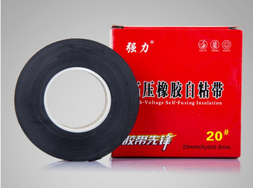 Cheap Width 2.3cm Electrical Insulation Rubber Adhesive Tape, Wire Wrapping Tape. Elastic Rubber Tape,waterproof .