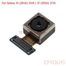 Cfyouyi 교체 부품 삼성 galaxy j5 (2016) j510/j7 (2016) j710 용 후면 카메라 모듈 부품