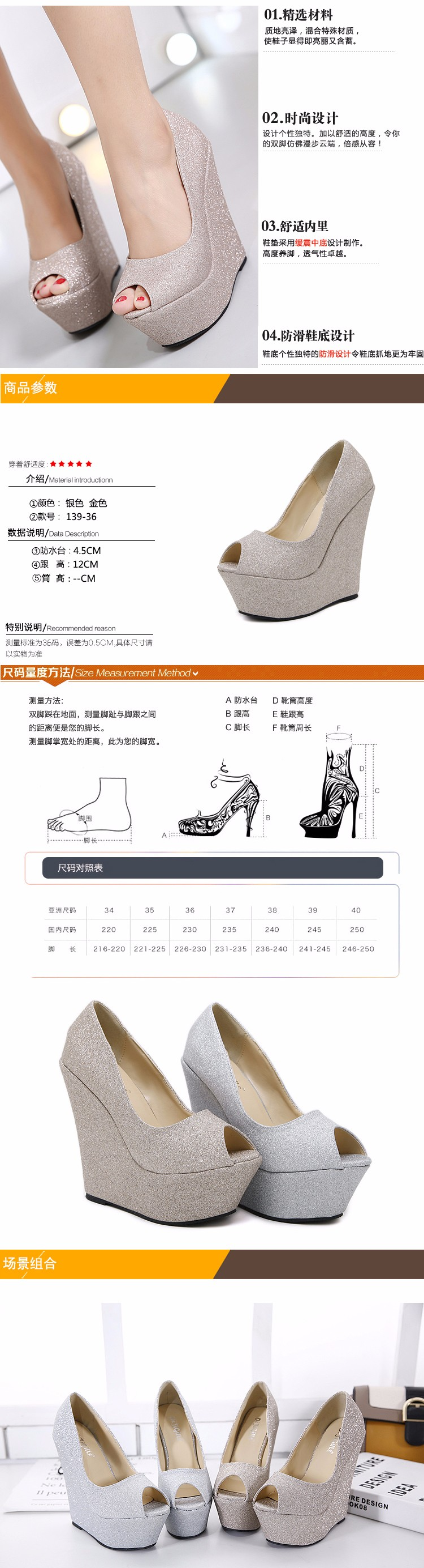 glitter shoes Platform shoes High Heels gold silver wedding Shoes peep toe High Heels Pumps Platform shoes Wedges pumps D925 1