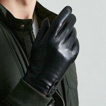Перчатки из натуральной кожи мужские зимние плюс бархат с сенсорным экраном овчинные перчатки  √