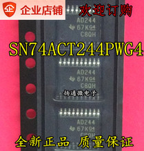 Freeshipping      SN74ACT244 SN74ACT244PWR AD244 TSSOP-20 tc74vhct541aft vhct541a tssop 20 t541a