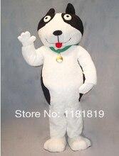 MASCOT BQ Dog mascot costume custom fancy costume cosplay kits mascotte theme fancy dress carnival costume