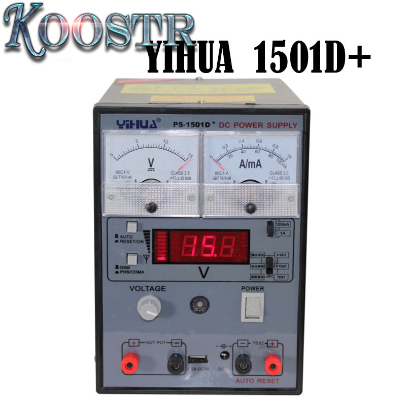 YIHUA 220V 1501D 15V 1A Adjustable DC Power Supply Mobile Phone Repair Test Regulated Power Supply