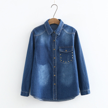 spring new Europe United States was thin pockets long-sleeved denim shirt women, wild washed rivets