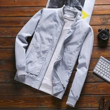 Men's Casual Bomber Jacket