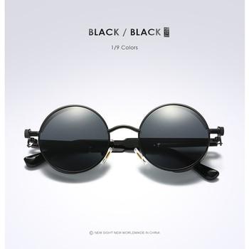 Gold Metal Polarized Sunglasses 5