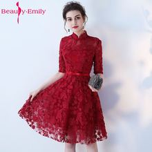 Beauty-Emily Burgundy Lace Short Knee-Length Bridesmaid Dresses 2017 High Half Sleeve Up A-Line Party Prom