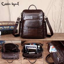 Cobbler Legend Women Backpack Retro Genuine Leather