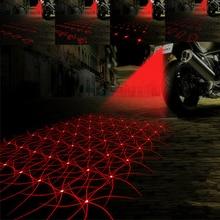 Fashion 7 Patterns Motorcycle Fog Lights Cool Motorbike Tail Light Motorcycle Rear Car Laser Brake Turn Bulb Accessories