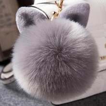 Cute Baby Rattle Toys Rabbit Ear Fur Pompom Plush Toy Fur Ball Keychains For Female Girls Bag Keyring Pendant Gift(China)