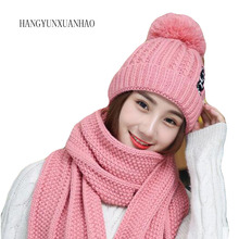 2 Pieces Set Winter Hat And Scarf For Women Beanies Wool Female Casual Solid Color