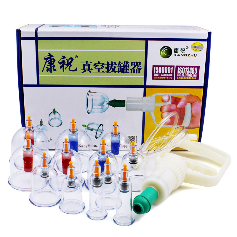 Ancient Chinese Cupping: Aliexpress.com : Buy 12 Pcs Kangzhu Massage Vacuum Cupping