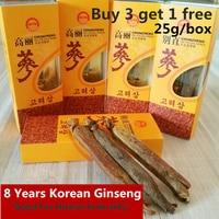 (Buy 3 get 1 free) 8 Years Korean Ginseng Red Panax Organic Good For Human Immunity