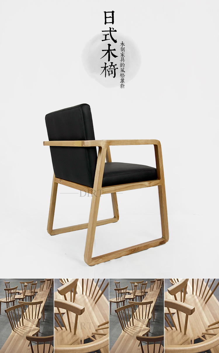 Ikea Scandinavian Minimalist Modern Japanese Style Wood