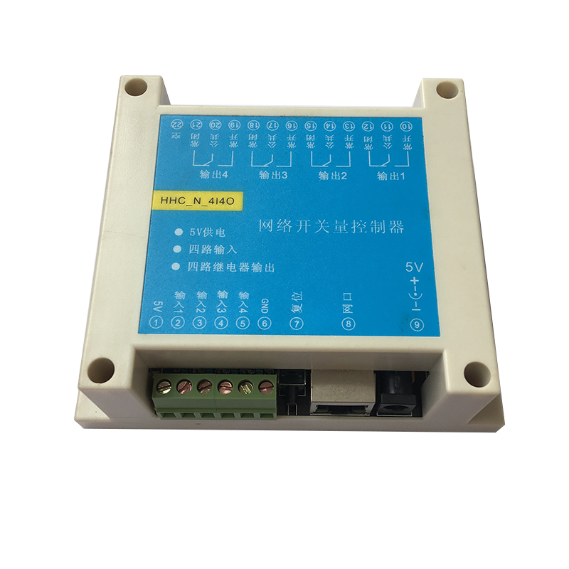 4 input and 4 output network switch quantity Ethernet relay switch quantity transparent transmission MODBUS TCP IP relay