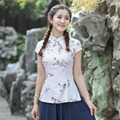Hot Sale Traditional Chinese Blouse Women's Cotton Linen Shirt Tops Short Sleeves tang Clothing Size S M L XL XXL XXXL 2518-4