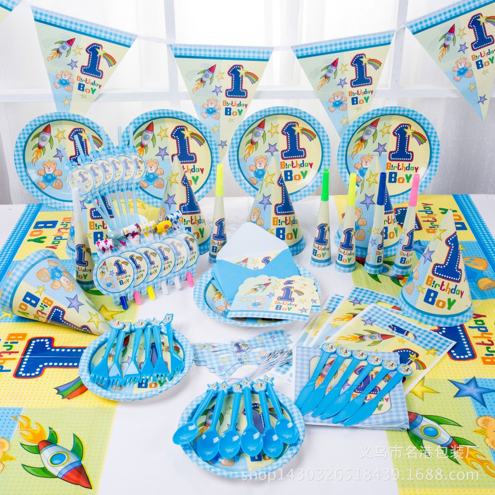 90pcs Boy First Birthday Rocket Bear Kids Decoration Set Baby Party Pack