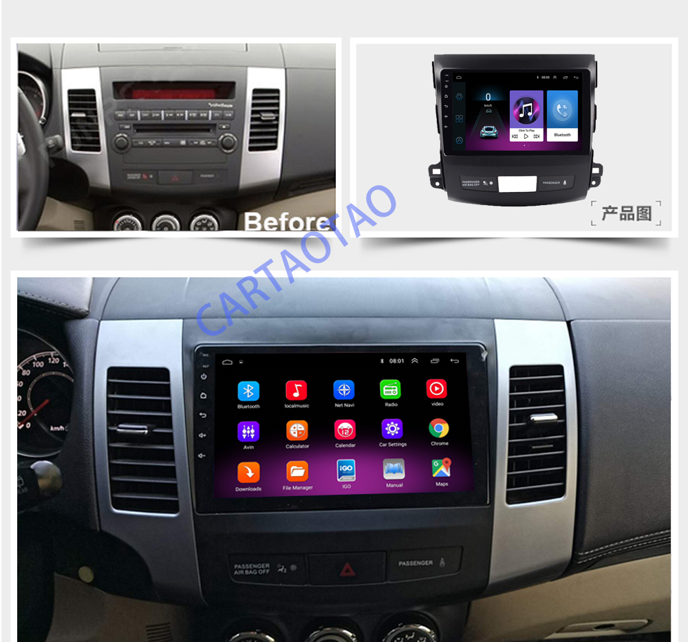 Image 3 - 2.5D 2din Android Car Radio Multimedia Player for Mitsubishi Outlander / Peugeot4007 2006 2008 2009 2010 2011 Navitel GPS WI FI-in Car Multimedia Player from Automobiles & Motorcycles