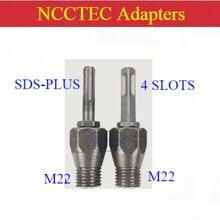 Разъем адаптера Адаптер SDS-PLUS 4 слота квадратный ручку, чтобы M22 для Электрический молот Ударная дрель машины и Алмазный сверла