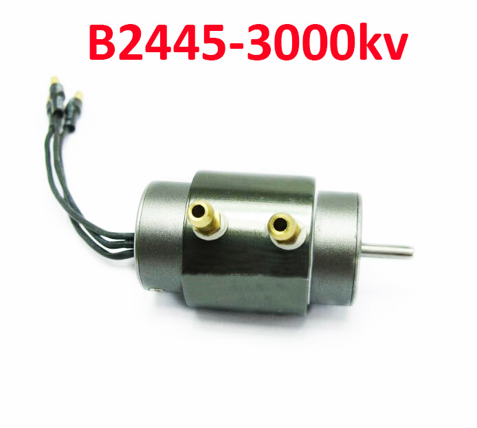 цена на Free Shipping B2445 3000kv RC Boat brushless inner rotor motor with water cooling cover jacket kit spare parts