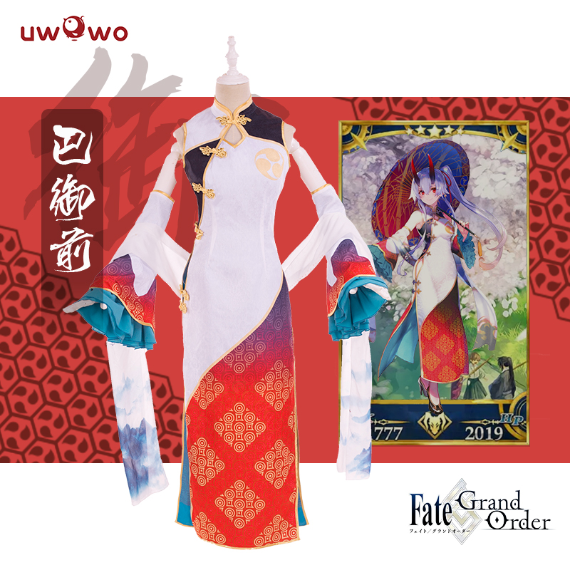 UWOWO  Anime  FGO Tomoe Gozen Cosplay Costume Fate Grand Order Cosplay Costume  Women Sexy Cheongsam For Women Halloween Costume