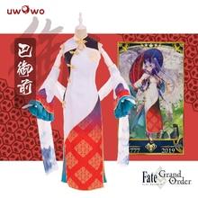 UWOWO  Anime FGO Tomoe Gozen Cosplay Costume Fate Grand Order Women Sexy Cheongsam for Halloween