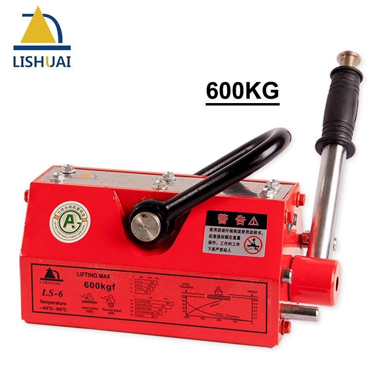 LISHUAI 600 kg (1320Lbs) manuale di buona Qualità Permanente Elevatore Magnetico/Magnete di Sollevamento Permanente per Lamiera di Acciaio con Certificato CE