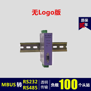 MBUS/M-BUS to RS232/485 Converter (100 Load) Logo-Free Version