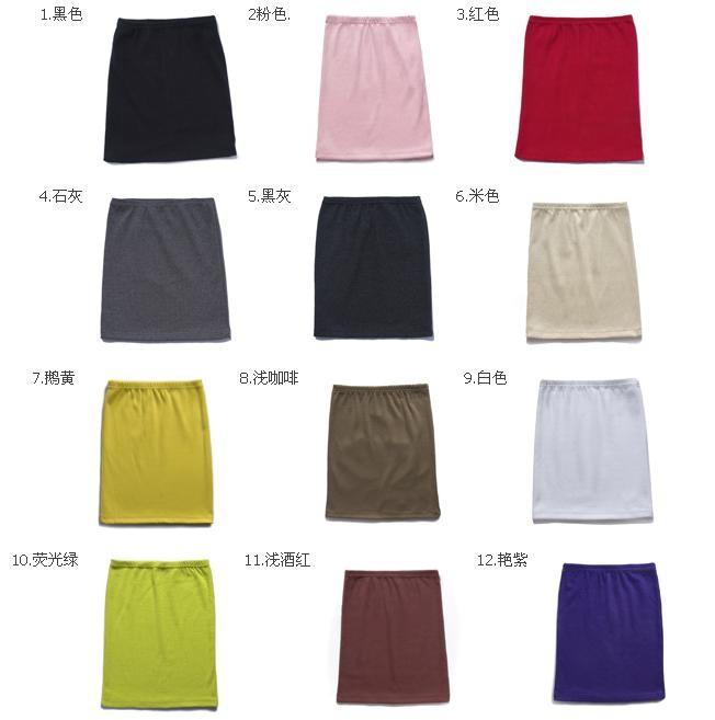 розничная дамы хлопок тонкий-линии юбки / многоцветной мода японская трубка