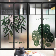 Nordic ins plants frosted glass stickers Bathrooms balcony door windows electrostatic transparent film opaque
