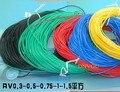 5 metros/lote, 18awg Fio Isolado, Fio Elétrico RV, modificação LED Strip Extensão Fio AWG18 0.75mm2 yl